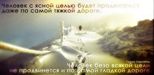 лайф саратов фото